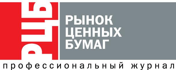 Журнал РЦБ
